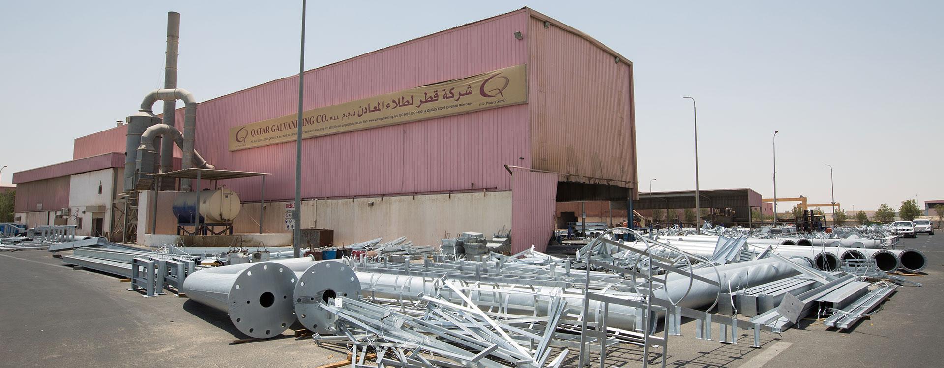 Qatar Galvanizing Company W.L.L.