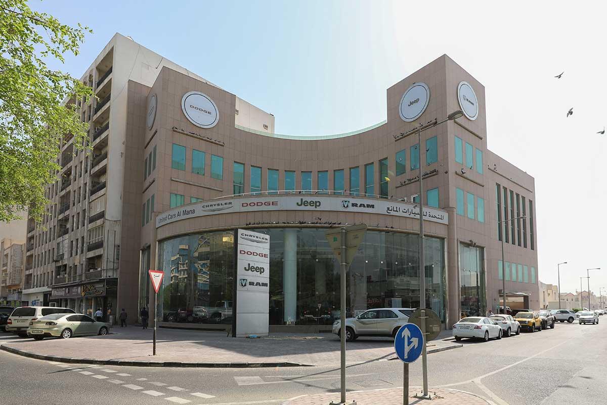 United Cars Almana – Al Mana Group
