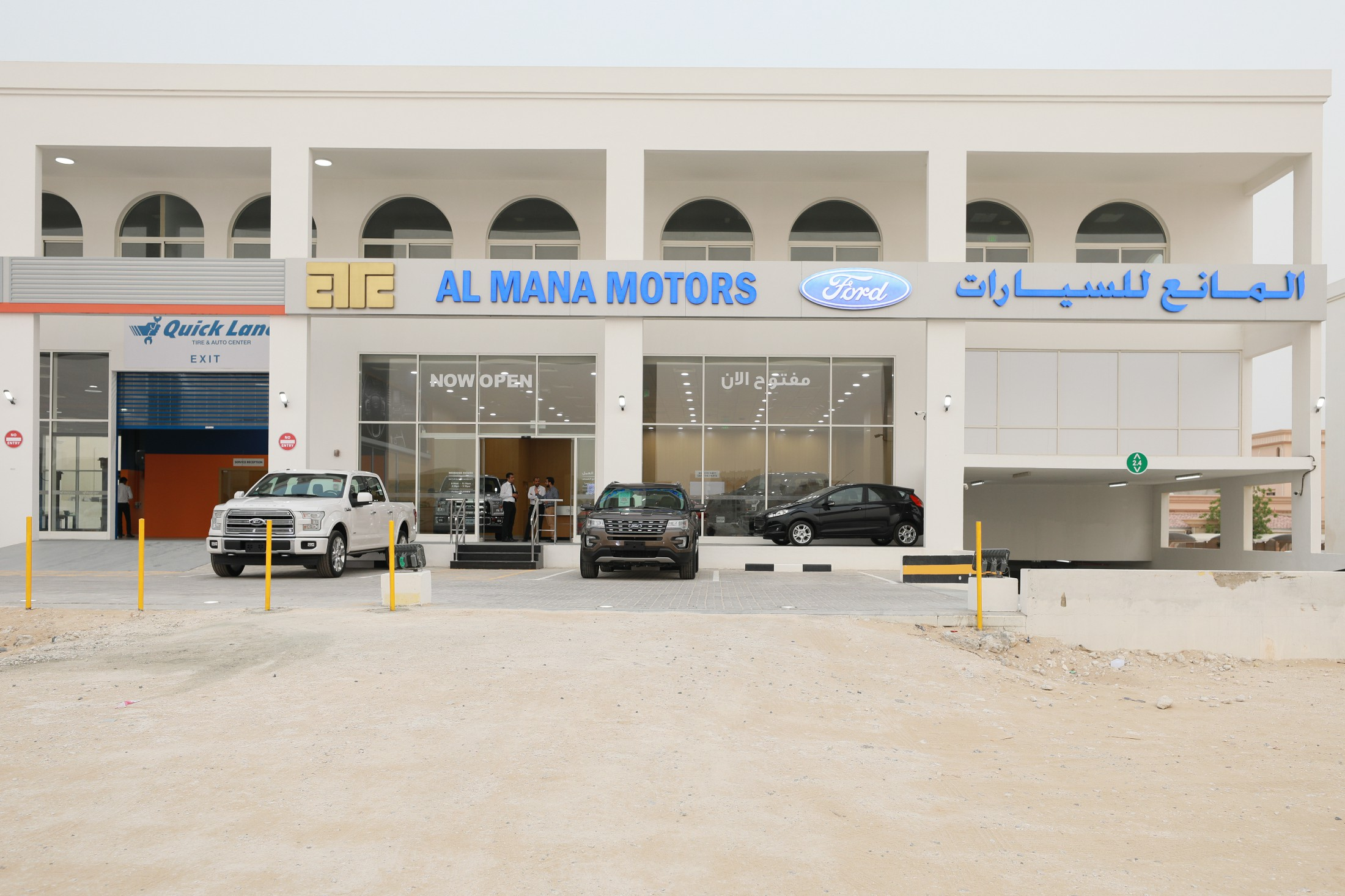 Almana Motors Company Launches Ford New Showroom And Quick Lane In